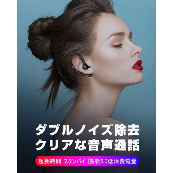 ブルートゥースイヤホン5.0 左右耳通用 ワイヤレスイヤホン Bluetooth 5.0耳掛け型最高音質 日本語音声 180度回転 超長待機 ヘッドセット 片耳|meiseishop|02