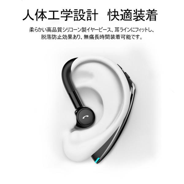 ブルートゥースイヤホン5.0 左右耳通用 ワイヤレスイヤホン Bluetooth 5.0耳掛け型最高音質 日本語音声 180度回転 超長待機 ヘッドセット 片耳|meiseishop|11