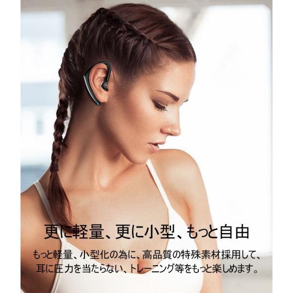 ブルートゥースイヤホン5.0 左右耳通用 ワイヤレスイヤホン Bluetooth 5.0耳掛け型最高音質 日本語音声 180度回転 超長待機 ヘッドセット 片耳|meiseishop|12