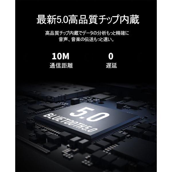 ブルートゥースイヤホン5.0 左右耳通用 ワイヤレスイヤホン Bluetooth 5.0耳掛け型最高音質 日本語音声 180度回転 超長待機 ヘッドセット 片耳|meiseishop|13
