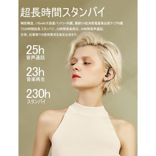 ブルートゥースイヤホン5.0 左右耳通用 ワイヤレスイヤホン Bluetooth 5.0耳掛け型最高音質 日本語音声 180度回転 超長待機 ヘッドセット 片耳|meiseishop|14