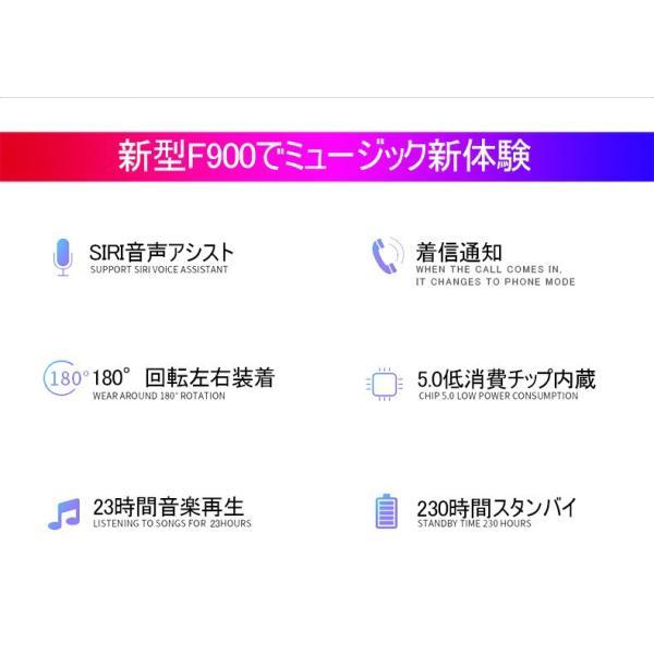 ブルートゥースイヤホン5.0 左右耳通用 ワイヤレスイヤホン Bluetooth 5.0耳掛け型最高音質 日本語音声 180度回転 超長待機 ヘッドセット 片耳|meiseishop|03
