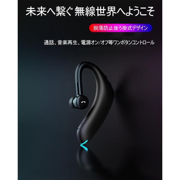ブルートゥースイヤホン5.0 左右耳通用 ワイヤレスイヤホン Bluetooth 5.0耳掛け型最高音質 日本語音声 180度回転 超長待機 ヘッドセット 片耳|meiseishop|04