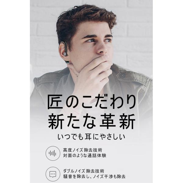 ブルートゥースイヤホン5.0 左右耳通用 ワイヤレスイヤホン Bluetooth 5.0耳掛け型最高音質 日本語音声 180度回転 超長待機 ヘッドセット 片耳|meiseishop|06