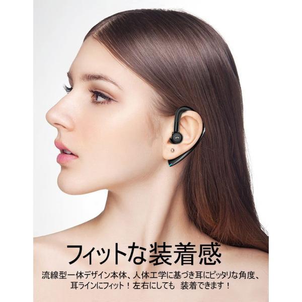 ブルートゥースイヤホン5.0 左右耳通用 ワイヤレスイヤホン Bluetooth 5.0耳掛け型最高音質 日本語音声 180度回転 超長待機 ヘッドセット 片耳|meiseishop|07