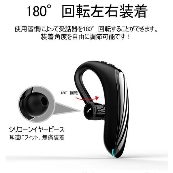 ブルートゥースイヤホン5.0 左右耳通用 ワイヤレスイヤホン Bluetooth 5.0耳掛け型最高音質 日本語音声 180度回転 超長待機 ヘッドセット 片耳|meiseishop|08