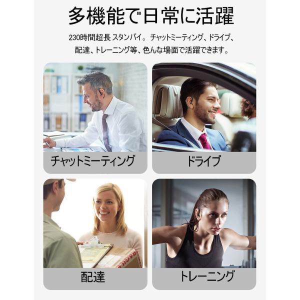 ブルートゥースイヤホン5.0 左右耳通用 ワイヤレスイヤホン Bluetooth 5.0耳掛け型最高音質 日本語音声 180度回転 超長待機 ヘッドセット 片耳|meiseishop|09