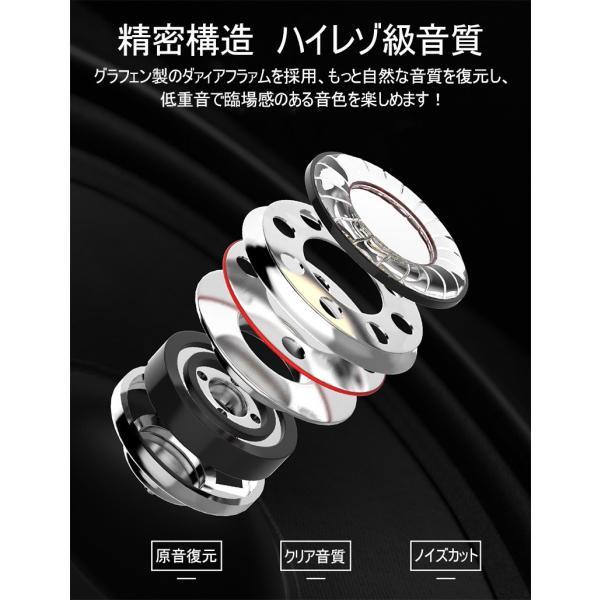 ブルートゥースイヤホン5.0 左右耳通用 ワイヤレスイヤホン Bluetooth 5.0耳掛け型最高音質 日本語音声 180度回転 超長待機 ヘッドセット 片耳|meiseishop|10
