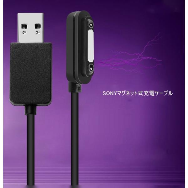 高品質SONY Xperia マグネット 充電 ケーブル Z3(SO-01G/SOL26)/Z3 Compact(S0-02G)/Z2(SO-03F)/A2(SO-04F)/ZL2(SOL25)/Z1/Z1 f/Z Ultraケーブル マグネット|meiseishop|11