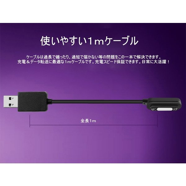 高品質SONY Xperia マグネット 充電 ケーブル Z3(SO-01G/SOL26)/Z3 Compact(S0-02G)/Z2(SO-03F)/A2(SO-04F)/ZL2(SOL25)/Z1/Z1 f/Z Ultraケーブル マグネット|meiseishop|12