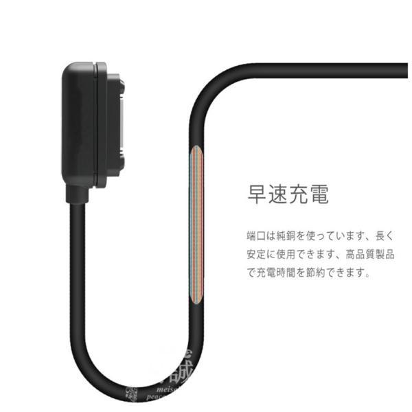 高品質SONY Xperia マグネット 充電 ケーブル Z3(SO-01G/SOL26)/Z3 Compact(S0-02G)/Z2(SO-03F)/A2(SO-04F)/ZL2(SOL25)/Z1/Z1 f/Z Ultraケーブル マグネット|meiseishop|04