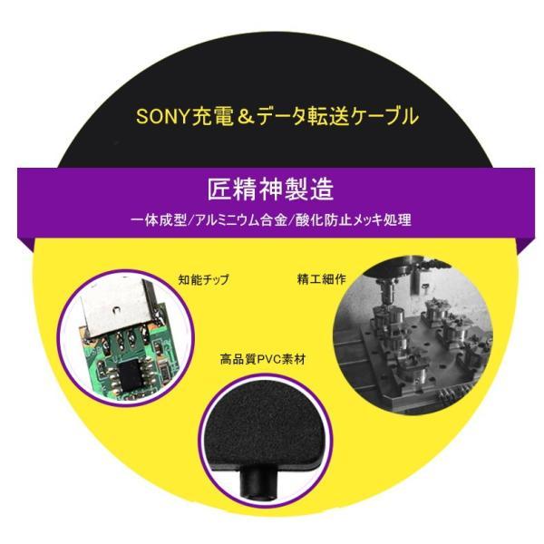 高品質SONY Xperia マグネット 充電 ケーブル Z3(SO-01G/SOL26)/Z3 Compact(S0-02G)/Z2(SO-03F)/A2(SO-04F)/ZL2(SOL25)/Z1/Z1 f/Z Ultraケーブル マグネット|meiseishop|06