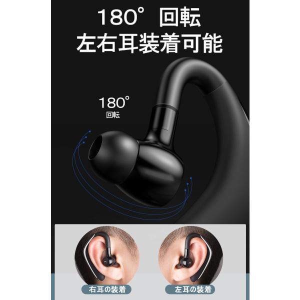 ブルートゥースヘッドホン ワイヤレスイヤホン Bluetooth 5.0 耳掛け型 ヘッドセット 左右耳通用 最高音質 無痛装着 180°回転 超長待機 マイク内蔵 送料無料 meiseishop 15