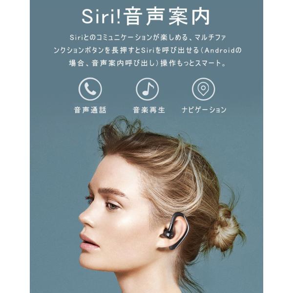 ブルートゥースヘッドホン ワイヤレスイヤホン Bluetooth 5.0 耳掛け型 ヘッドセット 左右耳通用 最高音質 無痛装着 180°回転 超長待機 マイク内蔵 送料無料 meiseishop 17