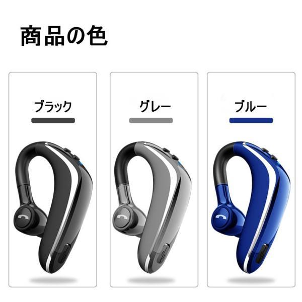 ブルートゥースヘッドホン ワイヤレスイヤホン Bluetooth 5.0 耳掛け型 ヘッドセット 左右耳通用 最高音質 無痛装着 180°回転 超長待機 マイク内蔵 送料無料 meiseishop 19