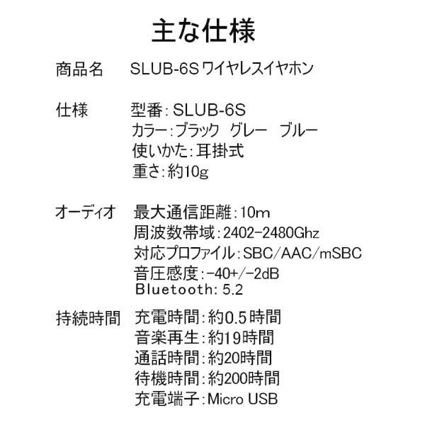 ブルートゥースヘッドホン ワイヤレスイヤホン Bluetooth 5.0 耳掛け型 ヘッドセット 左右耳通用 最高音質 無痛装着 180°回転 超長待機 マイク内蔵 送料無料 meiseishop 20