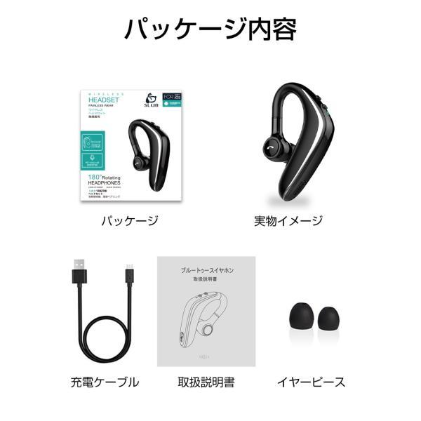 ブルートゥースヘッドホン ワイヤレスイヤホン Bluetooth 5.0 耳掛け型 ヘッドセット 左右耳通用 最高音質 無痛装着 180°回転 超長待機 マイク内蔵 送料無料 meiseishop 21