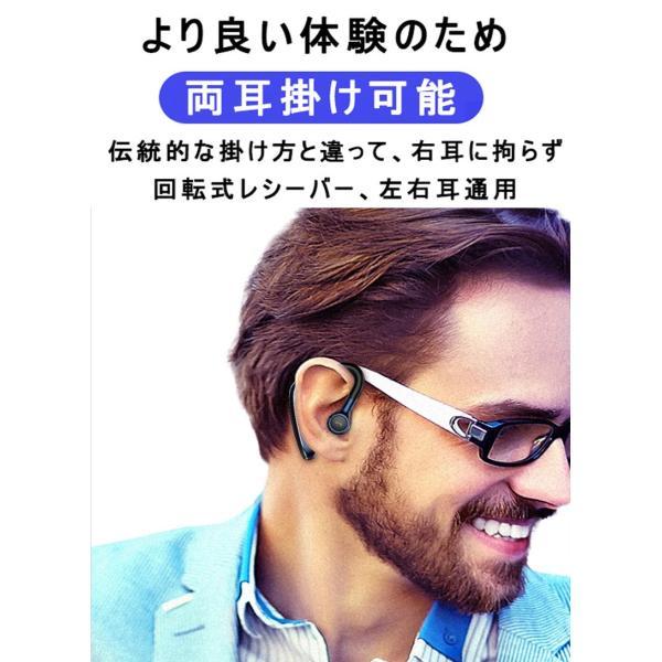 ブルートゥースヘッドホン ワイヤレスイヤホン Bluetooth 5.0 耳掛け型 ヘッドセット 左右耳通用 最高音質 無痛装着 180°回転 超長待機 マイク内蔵 送料無料 meiseishop 04