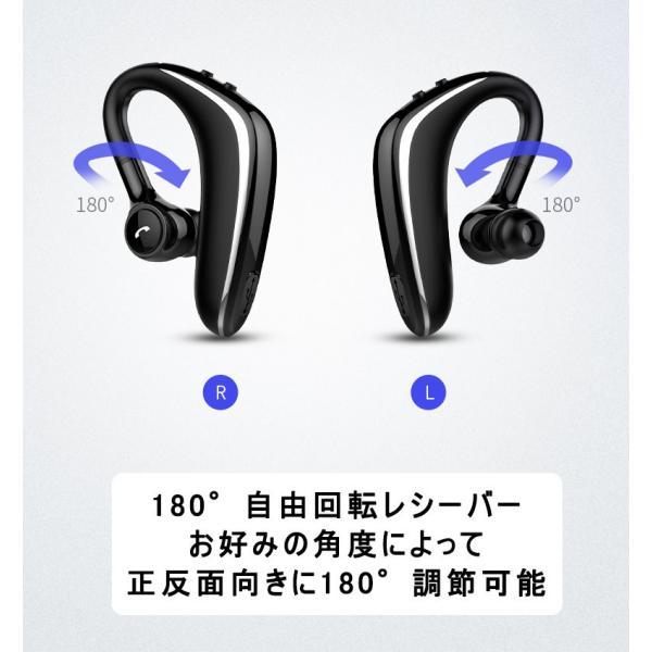 ブルートゥースヘッドホン ワイヤレスイヤホン Bluetooth 5.0 耳掛け型 ヘッドセット 左右耳通用 最高音質 無痛装着 180°回転 超長待機 マイク内蔵 送料無料 meiseishop 05