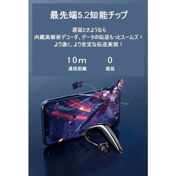 ブルートゥースヘッドホン ワイヤレスイヤホン Bluetooth 5.0 耳掛け型 ヘッドセット 左右耳通用 最高音質 無痛装着 180°回転 超長待機 マイク内蔵 送料無料 meiseishop 09