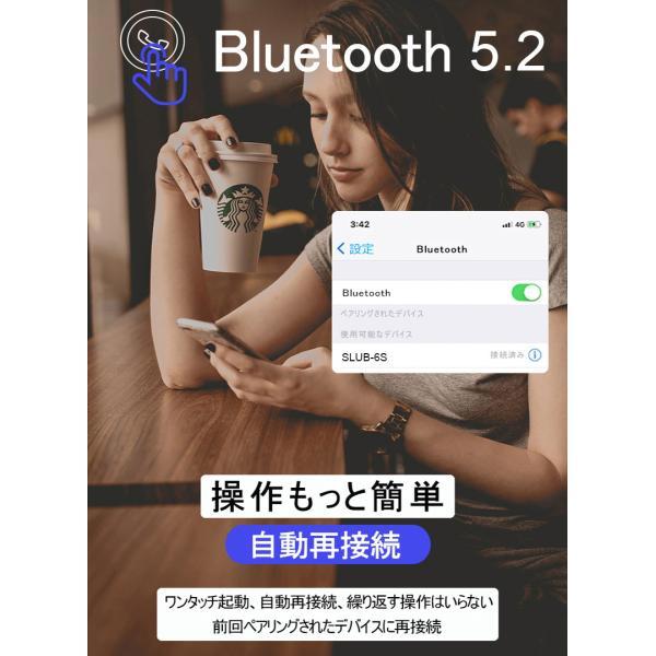 ブルートゥースヘッドホン ワイヤレスイヤホン Bluetooth 5.0 耳掛け型 ヘッドセット 左右耳通用 最高音質 無痛装着 180°回転 超長待機 マイク内蔵 送料無料 meiseishop 10