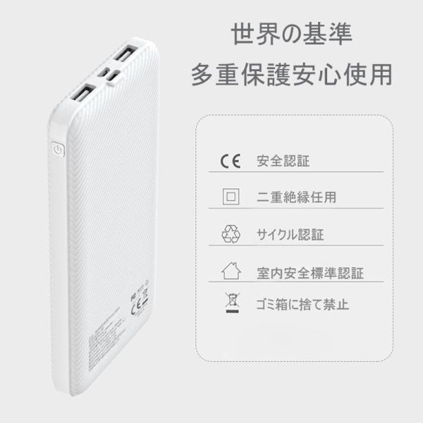 モバイルバッテリー スマホ充電器 大容量 12000mAh 小型 急速充電器 PSE認証済 残量表示 2台同時充電 携帯充電器 iPhone/iPad/Android 各種対応 送料無料|meiseishop|13