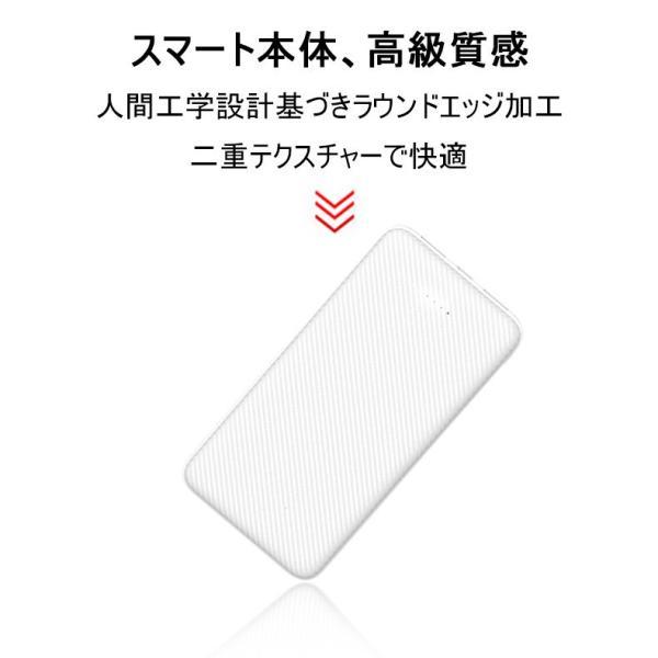 モバイルバッテリー スマホ充電器 大容量 12000mAh 小型 急速充電器 PSE認証済 残量表示 2台同時充電 携帯充電器 iPhone/iPad/Android 各種対応 送料無料|meiseishop|19