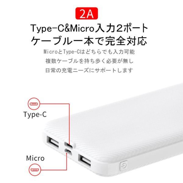 モバイルバッテリー スマホ充電器 大容量 12000mAh 小型 急速充電器 PSE認証済 残量表示 2台同時充電 携帯充電器 iPhone/iPad/Android 各種対応 送料無料|meiseishop|04