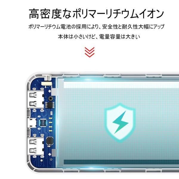 モバイルバッテリー スマホ充電器 大容量 12000mAh 小型 急速充電器 PSE認証済 残量表示 2台同時充電 携帯充電器 iPhone/iPad/Android 各種対応 送料無料|meiseishop|08