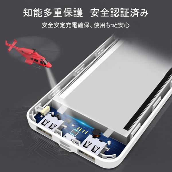 モバイルバッテリー スマホ充電器 大容量 12000mAh 小型 急速充電器 PSE認証済 残量表示 2台同時充電 携帯充電器 iPhone/iPad/Android 各種対応 送料無料|meiseishop|09