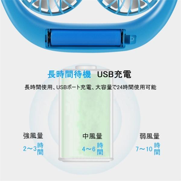 ハンディファン 首掛け 扇風機 携帯扇風機 ネックバンド型ファン USB充電式 3段風量調節 ハンズフリー扇風機 2000mAh電池 12時間連続使用 卓上扇風機 熱中症対策|meiseishop|14