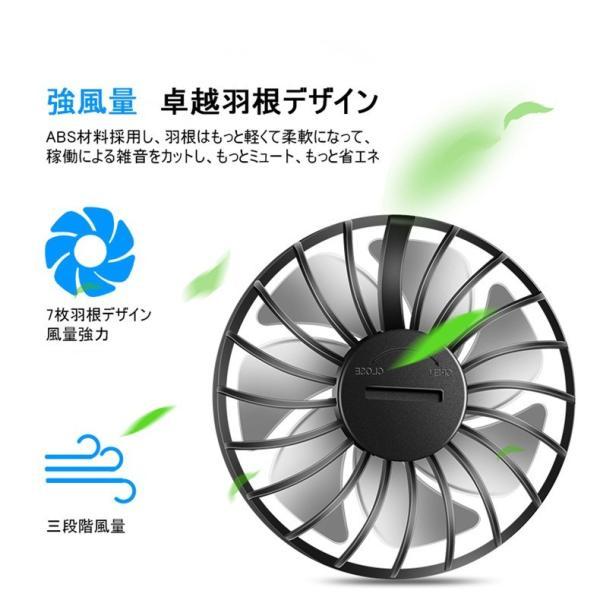 ハンディファン 首掛け 扇風機 携帯扇風機 ネックバンド型ファン USB充電式 3段風量調節 ハンズフリー扇風機 2000mAh電池 12時間連続使用 卓上扇風機 熱中症対策|meiseishop|15