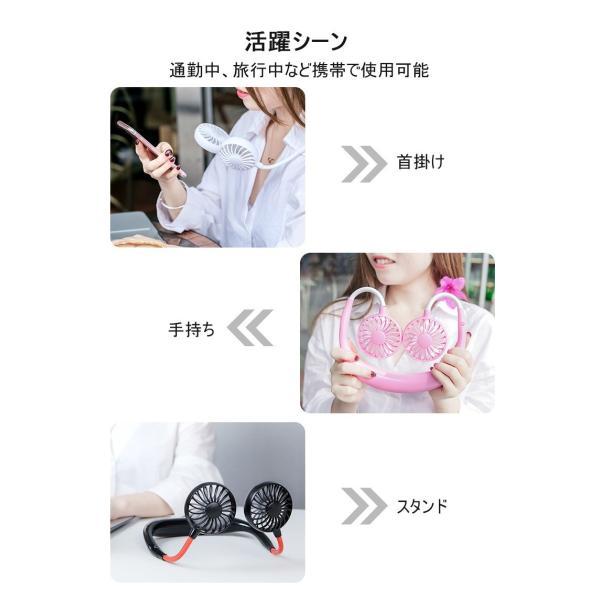 ハンディファン 首掛け 扇風機 携帯扇風機 ネックバンド型ファン USB充電式 3段風量調節 ハンズフリー扇風機 2000mAh電池 12時間連続使用 卓上扇風機 熱中症対策|meiseishop|16