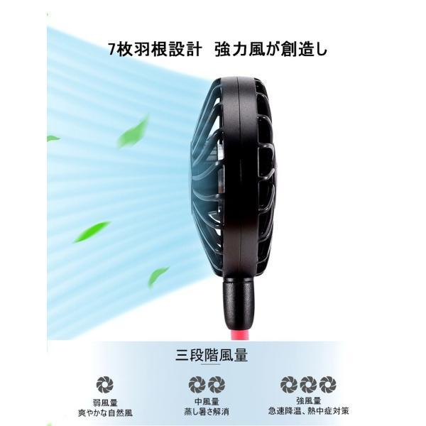 ハンディファン 首掛け 扇風機 携帯扇風機 ネックバンド型ファン USB充電式 3段風量調節 ハンズフリー扇風機 2000mAh電池 12時間連続使用 卓上扇風機 熱中症対策|meiseishop|05