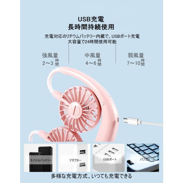 ハンディファン 首掛け 扇風機 携帯扇風機 ネックバンド型ファン USB充電式 3段風量調節 ハンズフリー扇風機 2000mAh電池 12時間連続使用 卓上扇風機 熱中症対策|meiseishop|06