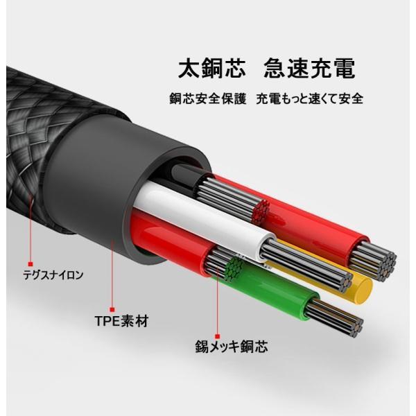 iPhoneケーブル ケーブル 充電ケーブル アイフォン充電ケーブル L字 USBケーブル 0.3m/1m iPad用 L型 データ伝送 急速充電 ナイロン|meiseishop|11