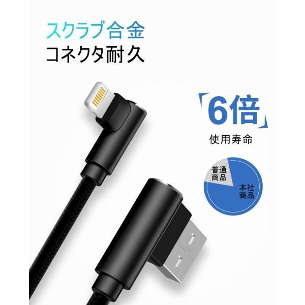 iPhoneケーブル ケーブル 充電ケーブル アイフォン充電ケーブル L字 USBケーブル 0.3m/1m iPad用 L型 データ伝送 急速充電 ナイロン|meiseishop|14