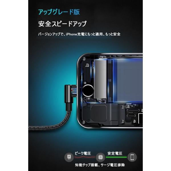 iPhoneケーブル ケーブル 充電ケーブル アイフォン充電ケーブル L字 USBケーブル 0.3m/1m iPad用 L型 データ伝送 急速充電 ナイロン|meiseishop|15