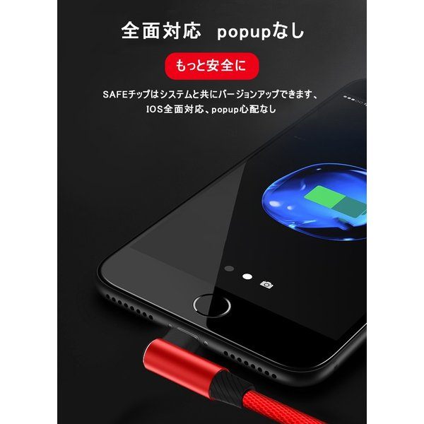 iPhoneケーブル ケーブル 充電ケーブル アイフォン充電ケーブル L字 USBケーブル 0.3m/1m iPad用 L型 データ伝送 急速充電 ナイロン|meiseishop|17