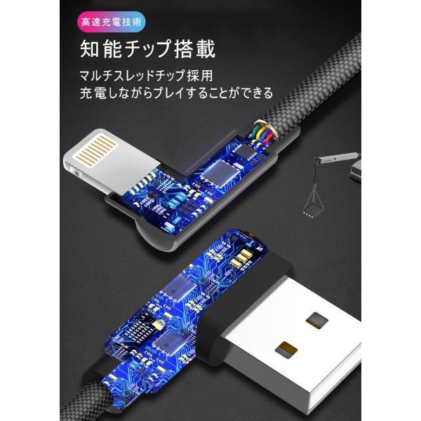 iPhoneケーブル ケーブル 充電ケーブル アイフォン充電ケーブル L字 USBケーブル 0.3m/1m iPad用 L型 データ伝送 急速充電 ナイロン|meiseishop|19