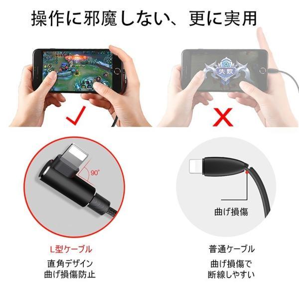 iPhoneケーブル ケーブル 充電ケーブル アイフォン充電ケーブル L字 USBケーブル 0.3m/1m iPad用 L型 データ伝送 急速充電 ナイロン|meiseishop|03
