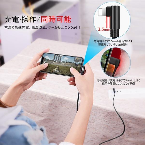 iPhoneケーブル ケーブル 充電ケーブル アイフォン充電ケーブル L字 USBケーブル 0.3m/1m iPad用 L型 データ伝送 急速充電 ナイロン|meiseishop|05