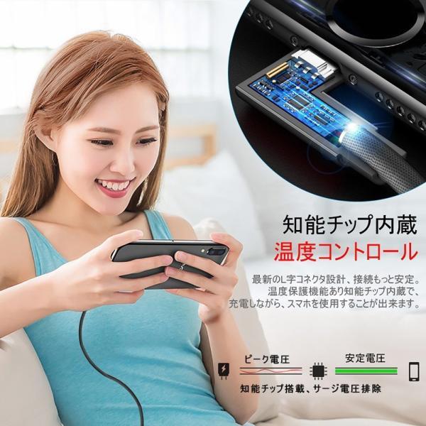 iPhoneケーブル ケーブル 充電ケーブル アイフォン充電ケーブル L字 USBケーブル 0.3m/1m iPad用 L型 データ伝送 急速充電 ナイロン|meiseishop|07