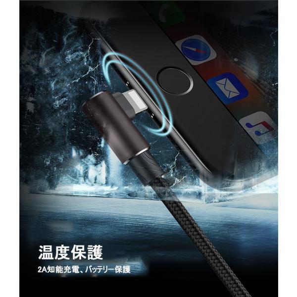 iPhoneケーブル ケーブル 充電ケーブル アイフォン充電ケーブル L字 USBケーブル 0.3m/1m iPad用 L型 データ伝送 急速充電 ナイロン|meiseishop|10