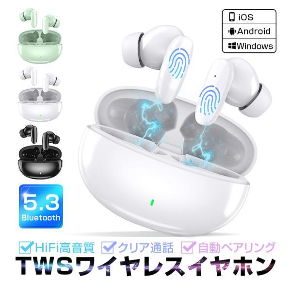 ワイヤレスイヤホン 5.0 Bluetooth5.0  ヘッドセット イヤホン IPX7防水 左右分離型 HiFi高音質 3Dステレオ 4000mAh大容量充電ケース ノイズキャンセリング