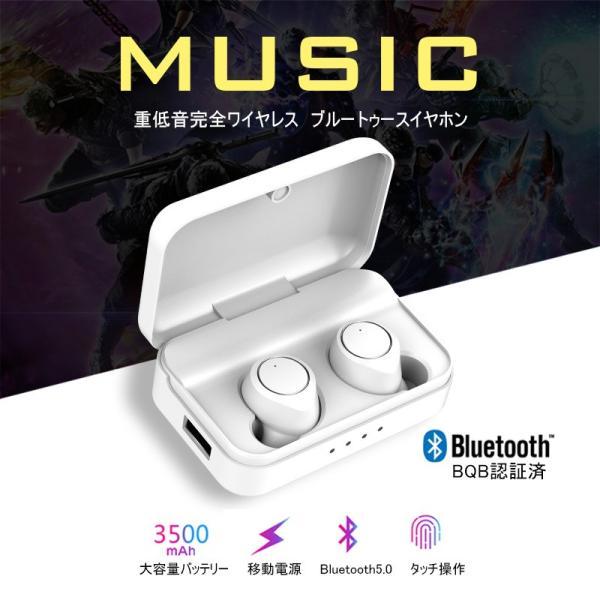 ワイヤレスイヤホン ブルートゥース イヤホン Bluetooth5.0 IPX7防水 日本語音声案内 3500mAh大容量充電ケース 左右分離型 ノイズキャンセリング iPhone Android|meiseishop|02