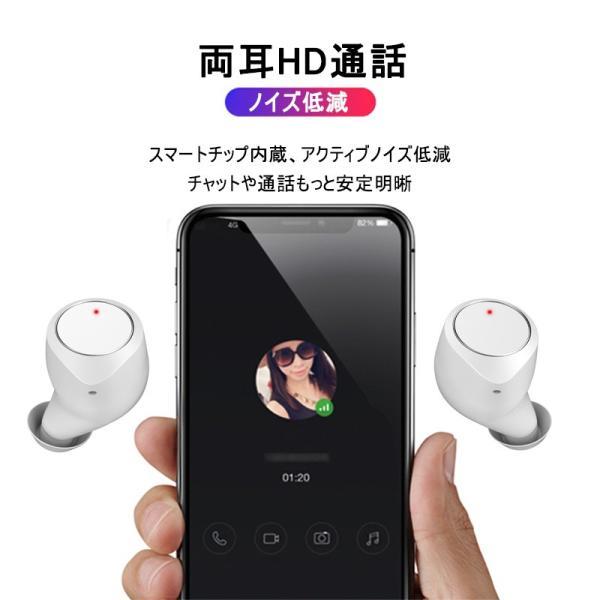 ワイヤレスイヤホン ブルートゥース イヤホン Bluetooth5.0 IPX7防水 日本語音声案内 3500mAh大容量充電ケース 左右分離型 ノイズキャンセリング iPhone Android|meiseishop|11