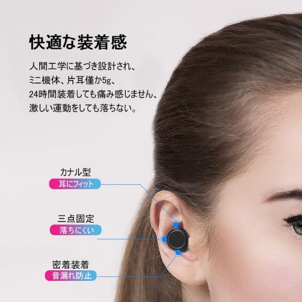ワイヤレスイヤホン ブルートゥース イヤホン Bluetooth5.0 IPX7防水 日本語音声案内 3500mAh大容量充電ケース 左右分離型 ノイズキャンセリング iPhone Android|meiseishop|13