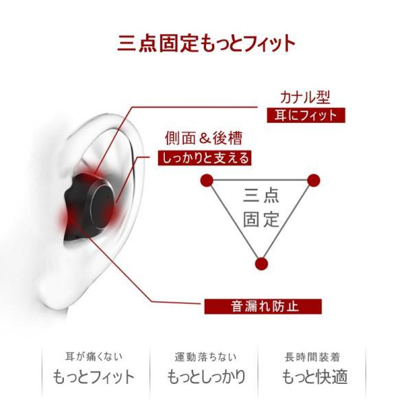 ワイヤレスイヤホン ブルートゥース イヤホン Bluetooth5.0 IPX7防水 日本語音声案内 3500mAh大容量充電ケース 左右分離型 ノイズキャンセリング iPhone Android|meiseishop|14