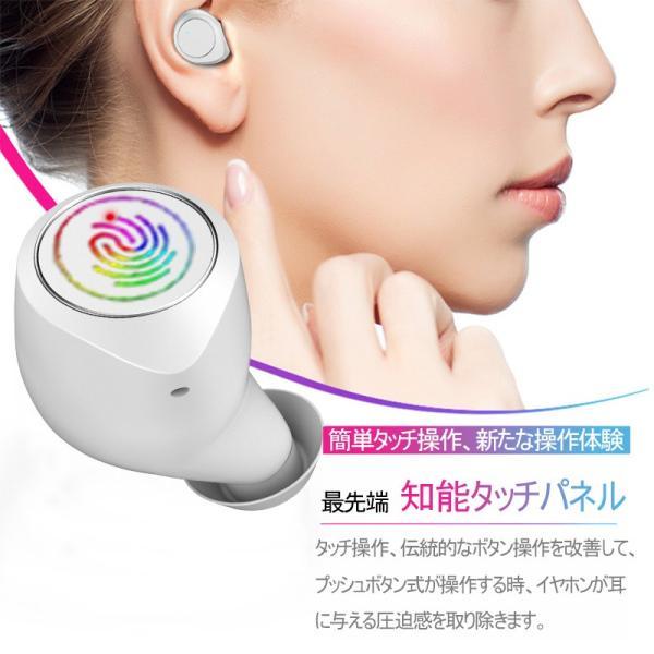 ワイヤレスイヤホン ブルートゥース イヤホン Bluetooth5.0 IPX7防水 日本語音声案内 3500mAh大容量充電ケース 左右分離型 ノイズキャンセリング iPhone Android|meiseishop|15